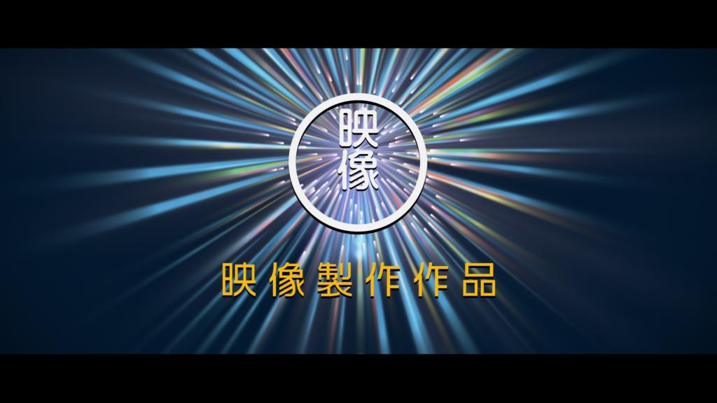 Toho_Logo_HD Youtube_00030