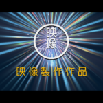 Toho_Logo_HD Youtube_00030