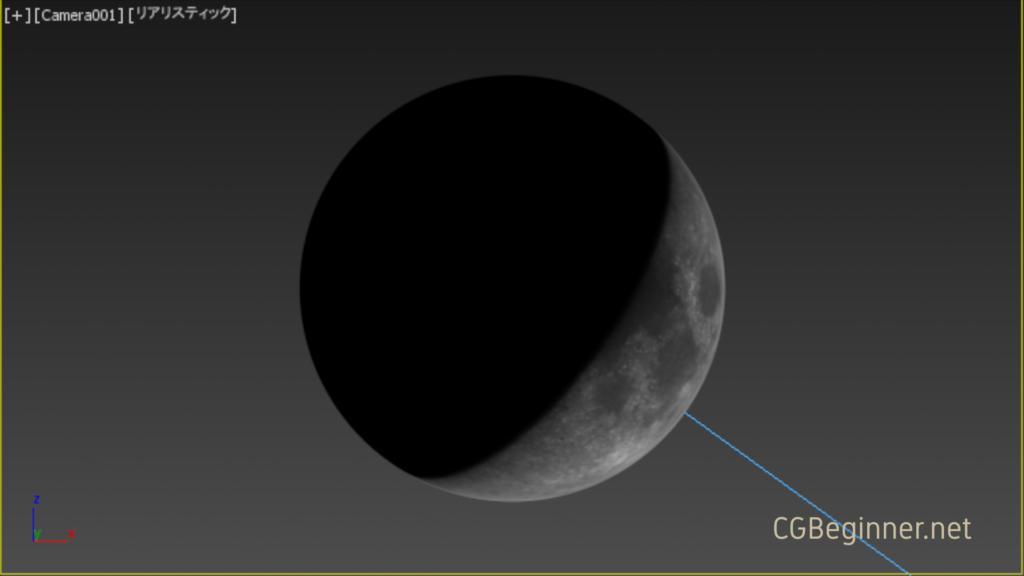 moon0000 (0;00;00;05)