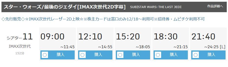imax2d