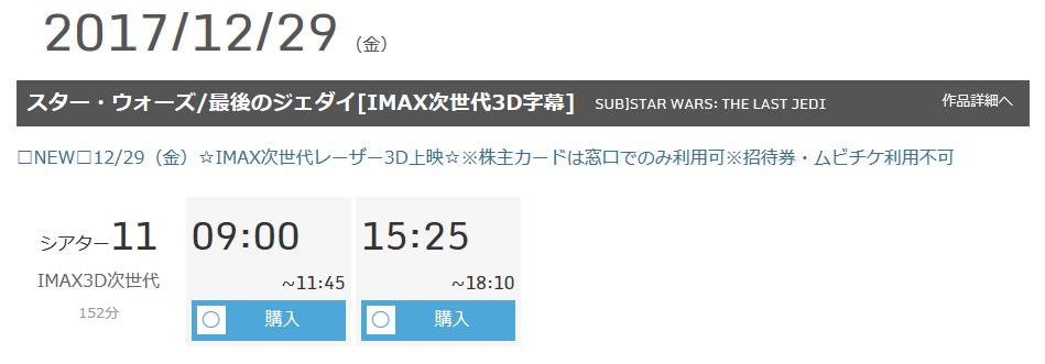 imax3dexpo